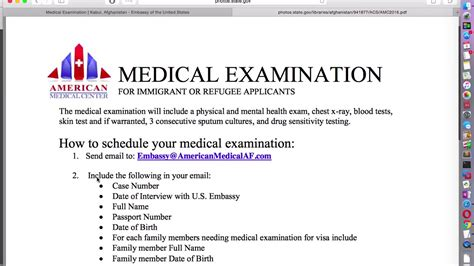 Kabul medical exam appointment tutorial - YouTube