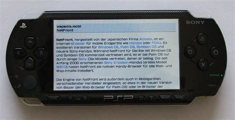 PlayStation Portable system software - Wikipedia