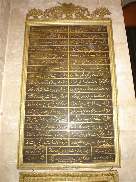 Languages of the Ottoman Empire - Wikipedia