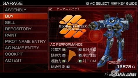 ARMORED CORE 3,FREE ARMORED CORE 3,FREE DOWNLOAD ARMORED 3